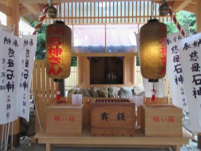 石神さん 神明神社で神頼み