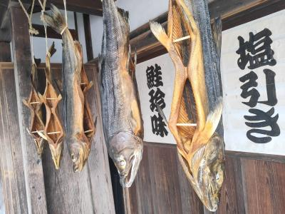 【おときゅうパス】で行く塩引き鮭の村上 4日目