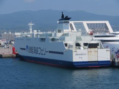函館から青森に「津軽海峡フェリー」を利用して移動しました