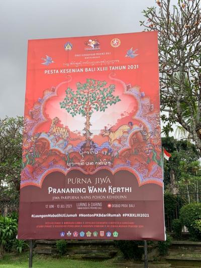 今年のバリ アートフェスティバル(PKB)