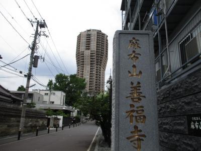 三田、六本木十番、乃木お散歩ナビ(1万歩/D)