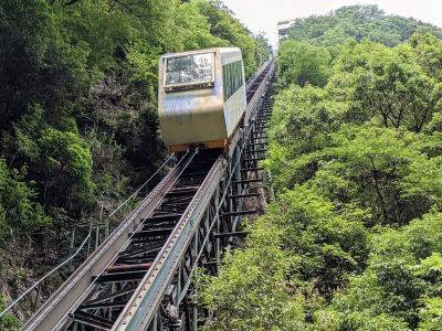 サンライズ瀬戸で大歩危、かずら橋へ、祖谷温泉のケーブルカー露天風呂