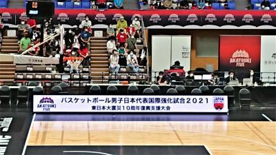 バスケットボール男子日本代表国際強化試合2021(岩手)東日本大震災10周年復興支援大会