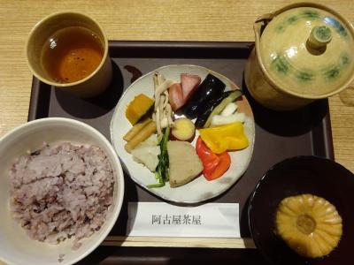 2020年10月 人気のお漬物食べ放題と京都市内散策 (名古屋・高山・京都巡り旅 その十二)