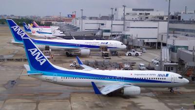 取り憑かれた一般人『Follow Me 福岡空港』の旅