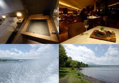 お洒落な温泉付きの部屋でのんびり…「富士マリオットホテル山中湖」宿泊+αの旅~