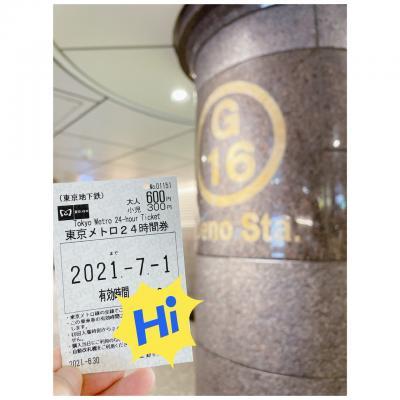 東京メトロ24時間券で巡る右往左往と手芸部の話