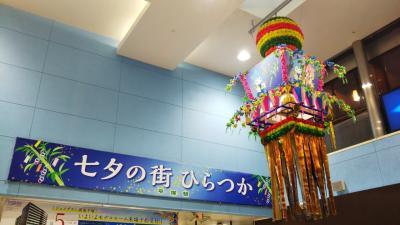 スイーツと、平塚の七夕飾り(でも、七夕祭りはやっていない)☆