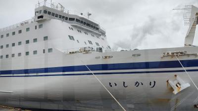 太平洋フェリー「いしかり」で行く名古屋旅行2泊3日(1日目)