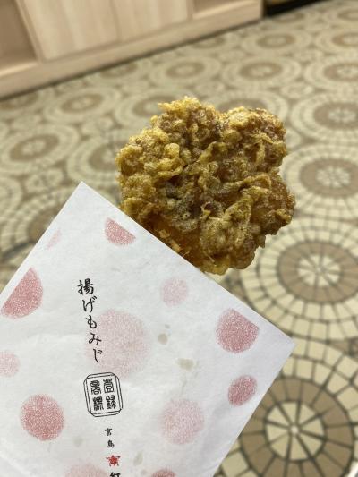 誕生日旅行の2泊3日~茅乃舎からの広島の旅~