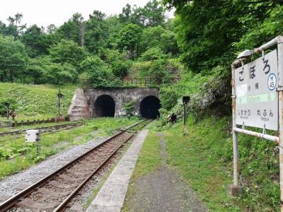 """北海道のB級でマイナーな観光地めぐり2106 「日本一の秘境駅を訪れました。""""JR小幌駅""""」 ~北海道~"""