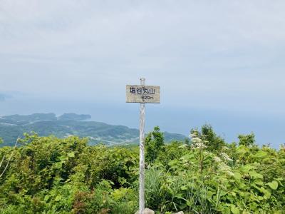 はじめての山登り 小樽塩谷丸山
