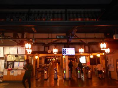 嵯峨野トロッコ列車と亀岡
