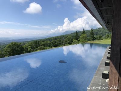 100%源泉かけ流しの温泉旅☆[1]赤倉観光ホテル(2021)