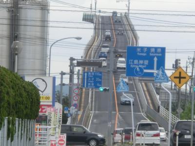 2021夏 山陰4:初の鳥取県、本州全県訪問 ベタ踏み坂「江島大橋」と境港の回転寿司「すし若」