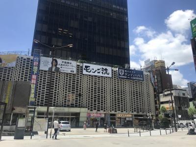 お~いオヤジの聖地が無くなるよ、新橋駅前SL広場にそびえ立つニュー新橋ビル再開発解体なり