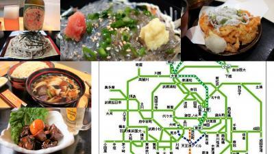 「ひみつの平日パス」利用して一都四県の旅。グルメ(B級)は三か所、それ以外は飲んだくれ。