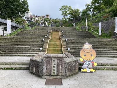 日帰り伊香保温泉☆石段街・伊香保神社・露天風呂・水沢うどん