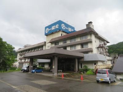 魚沼・越後大湯温泉の「ホテル湯元」に宿泊して温泉と食事を楽しむ