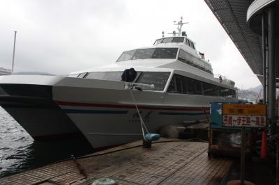 長崎旅行記2020年春(3)野母商船乗船とどしゃ降りの伊王島編
