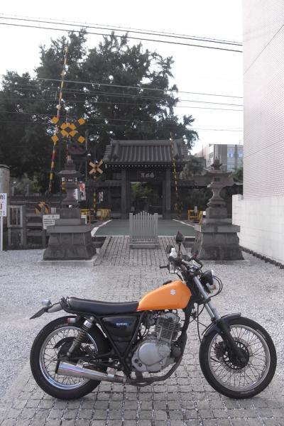 昭和を探しに六角橋~