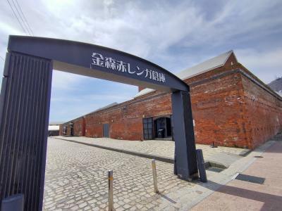 函館でマリオットプラチナ修行「フォーポイント バイ シェラトン函館その4 赤レンガ倉庫」