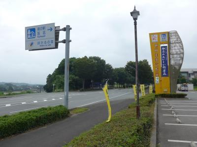 道の駅シリーズ 「道の駅 旭志」は熊本県菊池市旭志にある国道325号の道の駅です。(^0^)