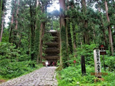 みちのくひとり旅:羽黒山・国宝五重塔