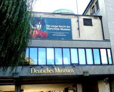 2019秋旅 ドイツ博物館をじっくりと(前編) ☆金属と航空機