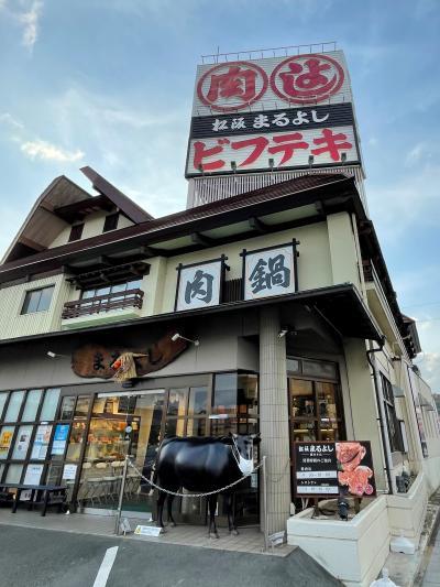 【2021年3月】#8 松阪牛が食べたい♪(JR東海&16私鉄乗り鉄☆たびきっぷ②松阪編)