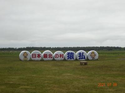 梅雨のない北海道に涼を求めてドライブ旅行!のリベンジ 前編