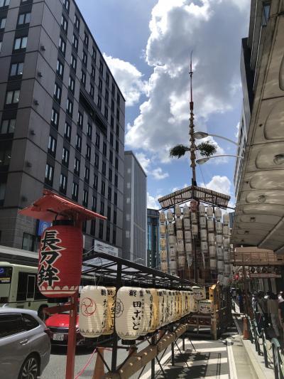 Go To 京都 25  祇園祭2021前祭 ~山鉾巡行はないけど山鉾は建ちました~