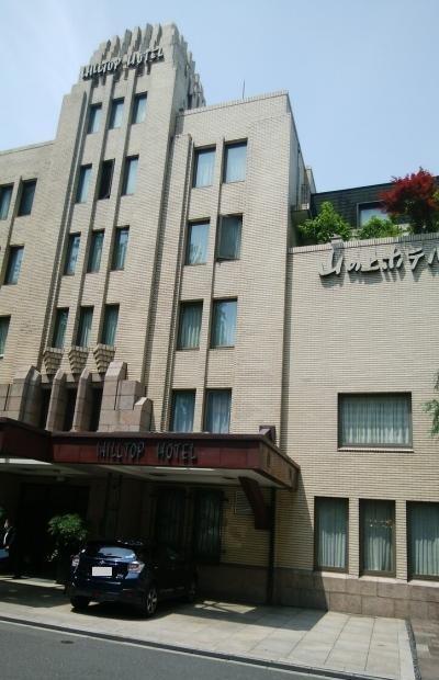 誕生日だもん。山の上ホテルで天ぷらを!