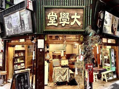 北九州+下関 はしごメシの旅 ⑤  2日目:旦過市場・大學堂