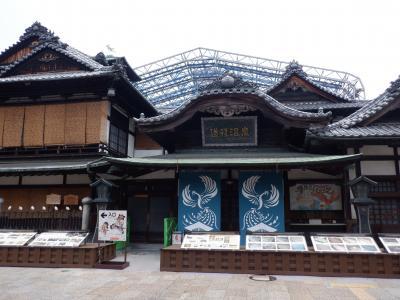 M JUL 2021  松山・・・・・⑩道後温泉