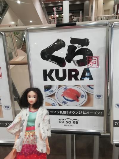 ラソラにオープンしたくら寿司に行ってきた
