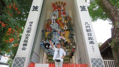 JGCダイヤモンドステイタス取得の為の6月のJAL修行!