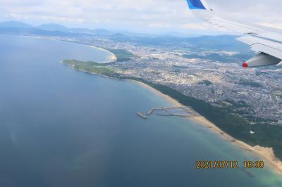 久し振りに福岡へ旅をしました②福岡上空からの空撮