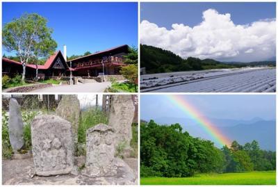 清涼な空気に誘われて長野県川上村と山梨県清里高原を歩く
