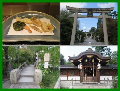 秋の京都2014(9)ホテル日航プリンセス京都で天麩羅食べ放題&市バスで晴明神社へ