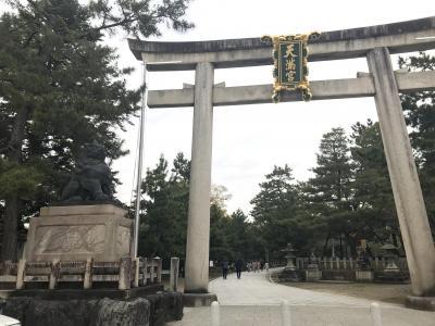 ほんわりあったかい京都へと(Part 2. 京都市北部をバスでゆったり)