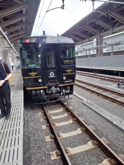 「A列車で行こう」で阿蘇へ行こう! JR九州の『阿蘇復興ツアー』に参加