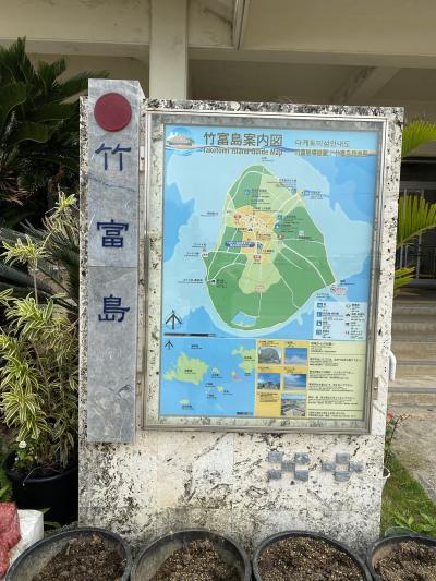 SFC修行?旅行?食べ歩き?こっそりはじめてみました。まずは沖縄・石垣編①