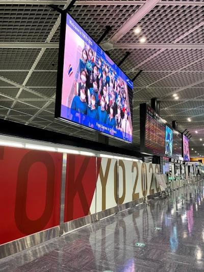 東京オリンピック直前、ジェットスター便を利用して成田空港へ