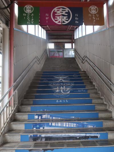 島根-2 JR山陰本線米子行 松江8:03⇒安来8:27 乗車24分 ☆送迎バスで足立美術館へ
