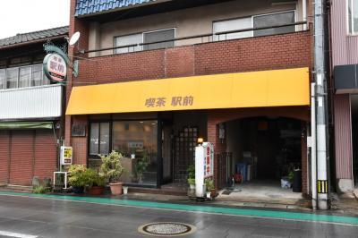 純喫茶*駅前 香川県琴平