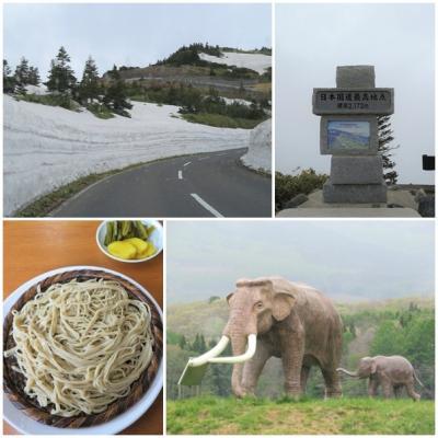 積善館佳松亭と赤倉観光ホテルへ(3)日本国道最高地点を経由して新潟県へ、途中で美味しい蕎麦屋に巡り合う