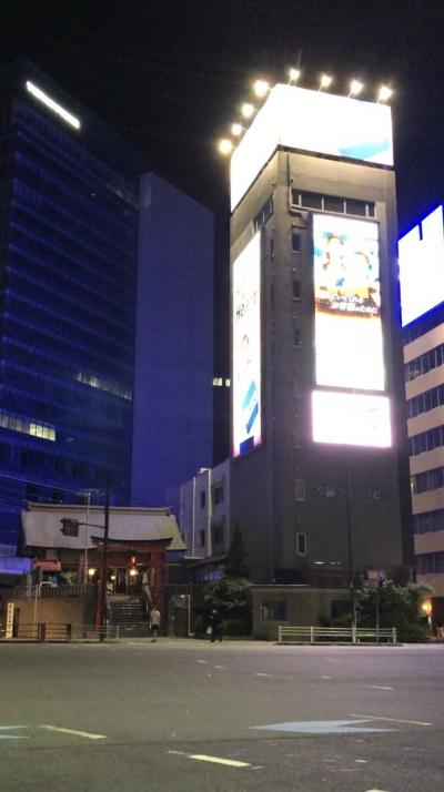 Tokyo Stay 365(29th week)銀座を出てから。