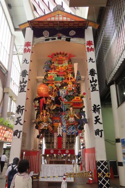 久し振りに福岡へ旅をしました④新天町~中洲迄