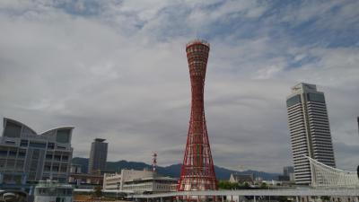 旅行体験記2021~神戸~県庁所在地で美味しいランチと神戸牛グルメ、クルージング